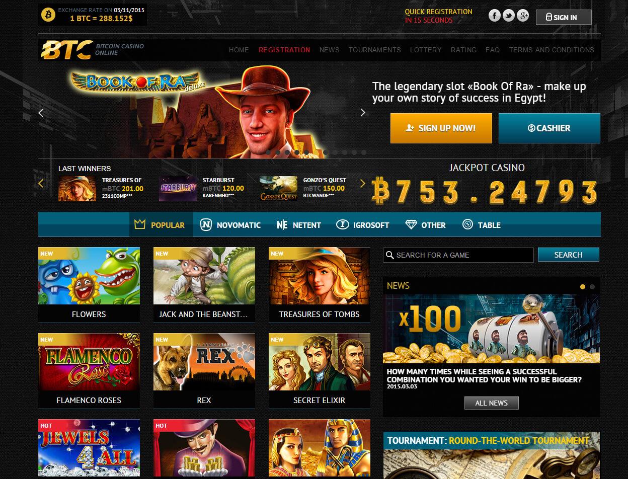 Online gambling etf